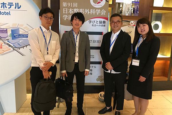 2018年・日本整形外科学会学術総会参加